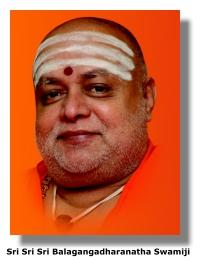H.H. Sri Sri Sri Balagangadharanatha Swamiji Sri Adichunchanagiri Mahasamsthana Math